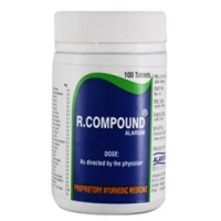 Alarsin - R. Compound 100 Tablets